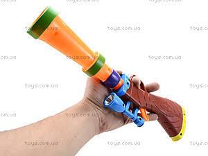 Игрушечный пистолет с лазером для детей, XC389-3, отзывы