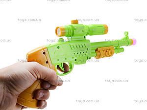 Игрушечный пистолет с присосками, 1138, отзывы