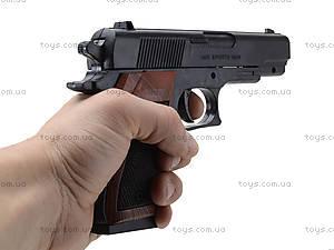 Игрушечный пистолет с пульками для детей, SP-3, купить