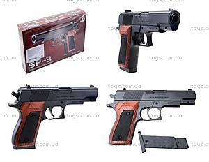 Игрушечный пистолет с пульками для детей, SP-3