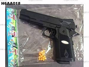 Игрушечный пистолет с пульками Xtreme, P501, купить