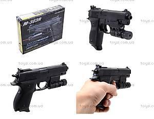 Игрушечный пистолет с пульками и лазером, M-303R?