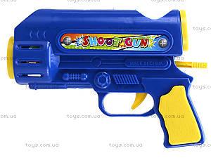 Игрушечный пистолет с шариками, 604, купить