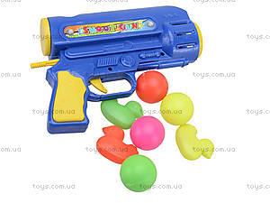 Игрушечный пистолет с шариками, 604, детские игрушки
