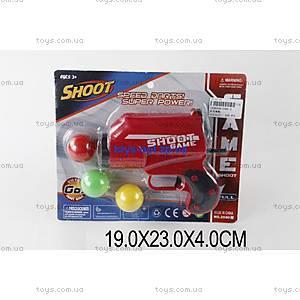 Игрушечный пистолет с шариками на планшете, 2590-2
