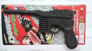 Игрушечный пистолет с трещеткой, 908-15