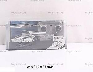Игрушечный радиоуправляемый «Вертолет», 106