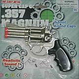 Игрушечный револьвер магнум, 2082B, фото