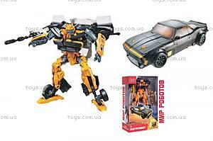 Игрушечный робот «Супер трансформация», 8158