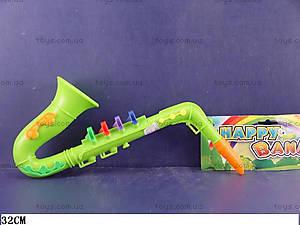Игрушечный «Саксофон», 2005B