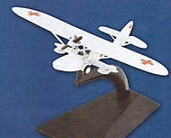 Игрушечный самолет Ш-2, , отзывы