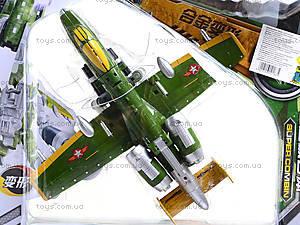 Игрушечный  «Самолет-истребитель» трансформер металл, KY80306R-3, купить