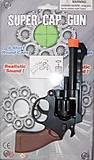 Игрушечный супер пистолет для мальчиков, 2072A/B
