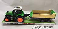 Игрушечный трактор с прицепом, инерция, 666-50B, отзывы