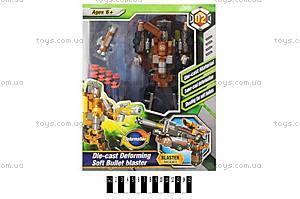 Игрушечный трансформер-пистолет Dinobots, SB201-2