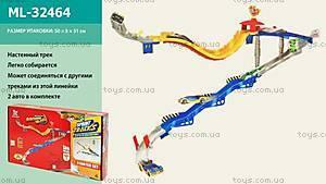 Игрушечный «Трек» настенный, ML-32464