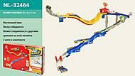Игрушечный «Трек» настенный, ML-32464, отзывы