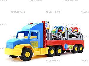 Игрушечный трейлер для детей Super Truck, 36630, toys.com.ua