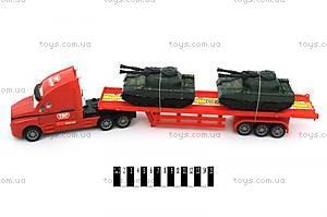 Игрушечный трейлер с танками, 06-11AP