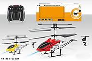 Игрушечный «Вертолет», 1308