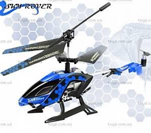 Игрушечный вертолет на управлении Stalker, YW856611-6