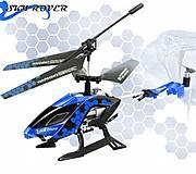 Игрушечный вертолет на управлении Stalker, YW856611-6, отзывы