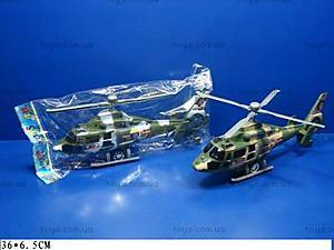 Игрушечный вертолет инерционный, 2288B