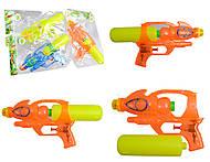 Игрушечный водный пистолет «Бластер», 888, фото