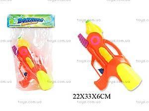 Игрушечный водный пистолет для детей, 3218