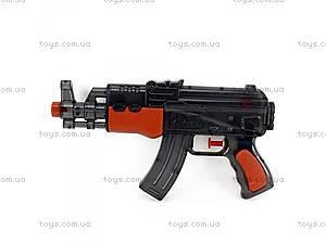 Игрушечный водяной пистолет, маленький,