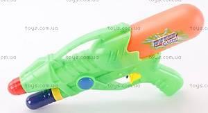 Игрушечный водяной пистолет с насосом, 015L
