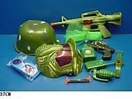 Игрушечный военный набор оружия с каской, 9806