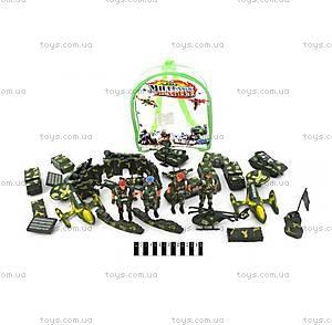 Игрушечный военный набор с техникой и солдатиками, 6840