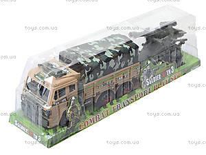 Игрушечный инерционный грузовик с военной техникой, 6107, фото