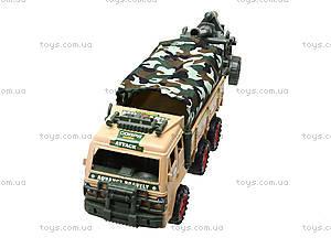 Игрушечный инерционный грузовик с военной техникой, 6107, отзывы