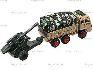 Игрушечный инерционный грузовик с военной техникой, 6107, цена