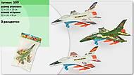 Игрушечный инерционный «Самолет», 509, фото