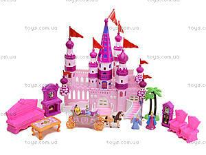 Игрушечный замок для кукол Castle, 8012-1, купить