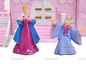 Игрушечный замок для кукол Castle, 8012-1, фото