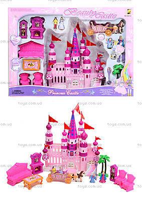 Игрушечный замок для кукол Castle, 8012-1