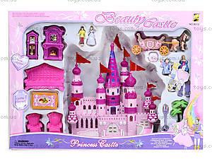Игрушечный замок для кукол Castle, 8012-1, отзывы