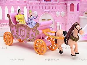 Игрушечный замок для кукол Castle, 8012-1, цена