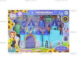 Игрушечный замок принцесс «Анны и Эльзы», SG2998