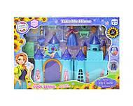 Игрушечный замок принцесс «Анны и Эльзы», SG2998, отзывы