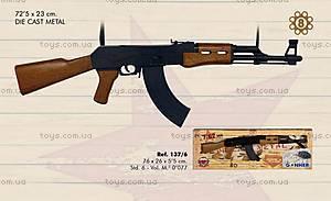 Игрушешное оружие Gonher Assault «Винтовка 8-зарядная», 137/6, купить