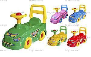 Детский толокар «Автомобиль для прогулок», 2483