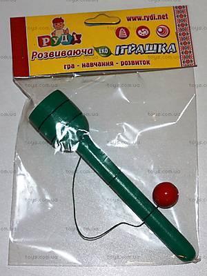Игрушка бильбоке «Споймай шарик», цветная, Д130уг