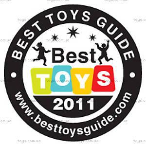 Набор игрушек для малышей Билибо, 43013, игрушки