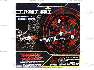 Игрушка детская Max Force «Мишень», 27118-MF, цена