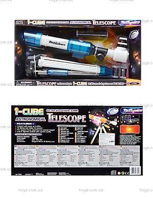 Игрушка детская «Телескоп астрономический», 7301-EC